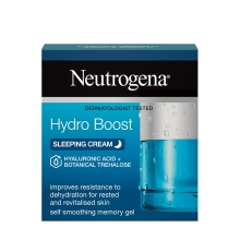 Hydro Boost Sleeping Cream